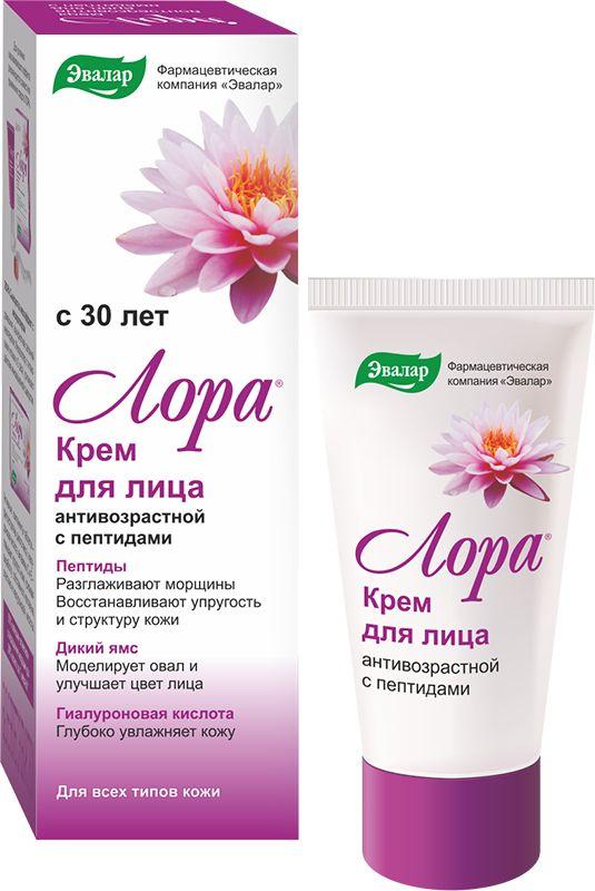 Эвалар Лора, крем антивозрастной для лица, туба 30 г (омолаживающий с пептидами) лора сыворотка мезоэффект 30 г