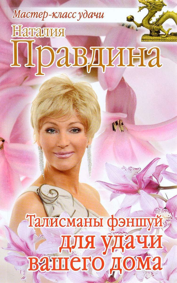 Наталья правдина открытки, днем рождения большие