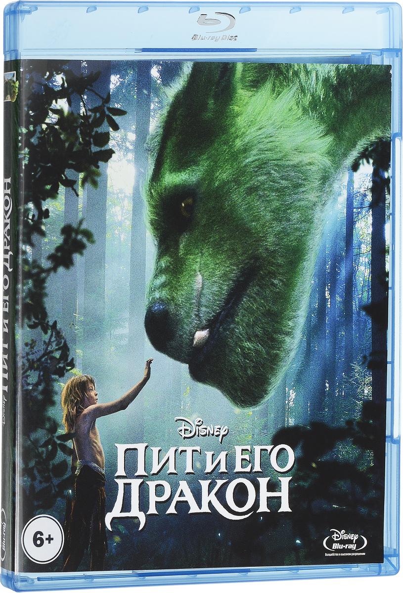 цена на Пит и его дракон (Blu-ray)