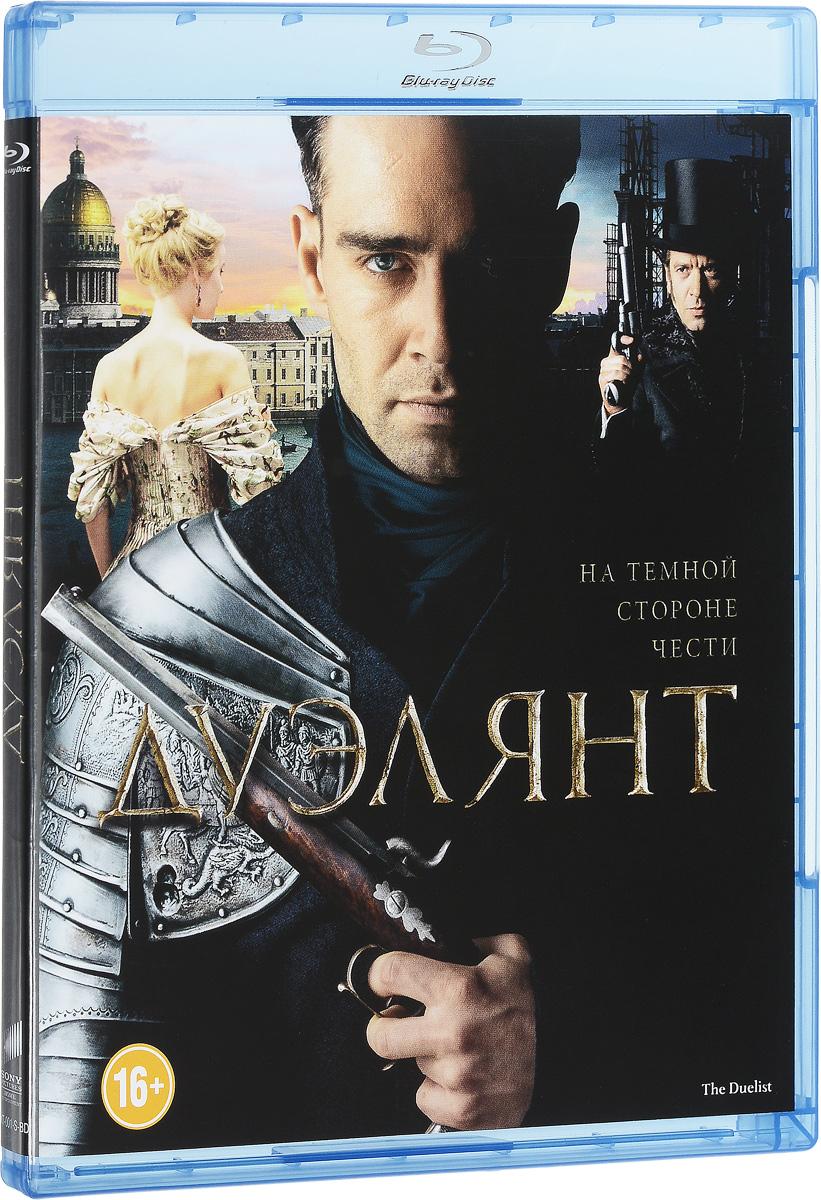 Дуэлянт (Blu-ray)