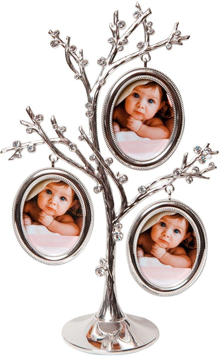 Фоторамка Platinum Дерево, цвет: светло-серый, на 3 фото, 5 x 6 см. PF10306 фоторамки lefard фоторамка винтаж 1х19х24 см