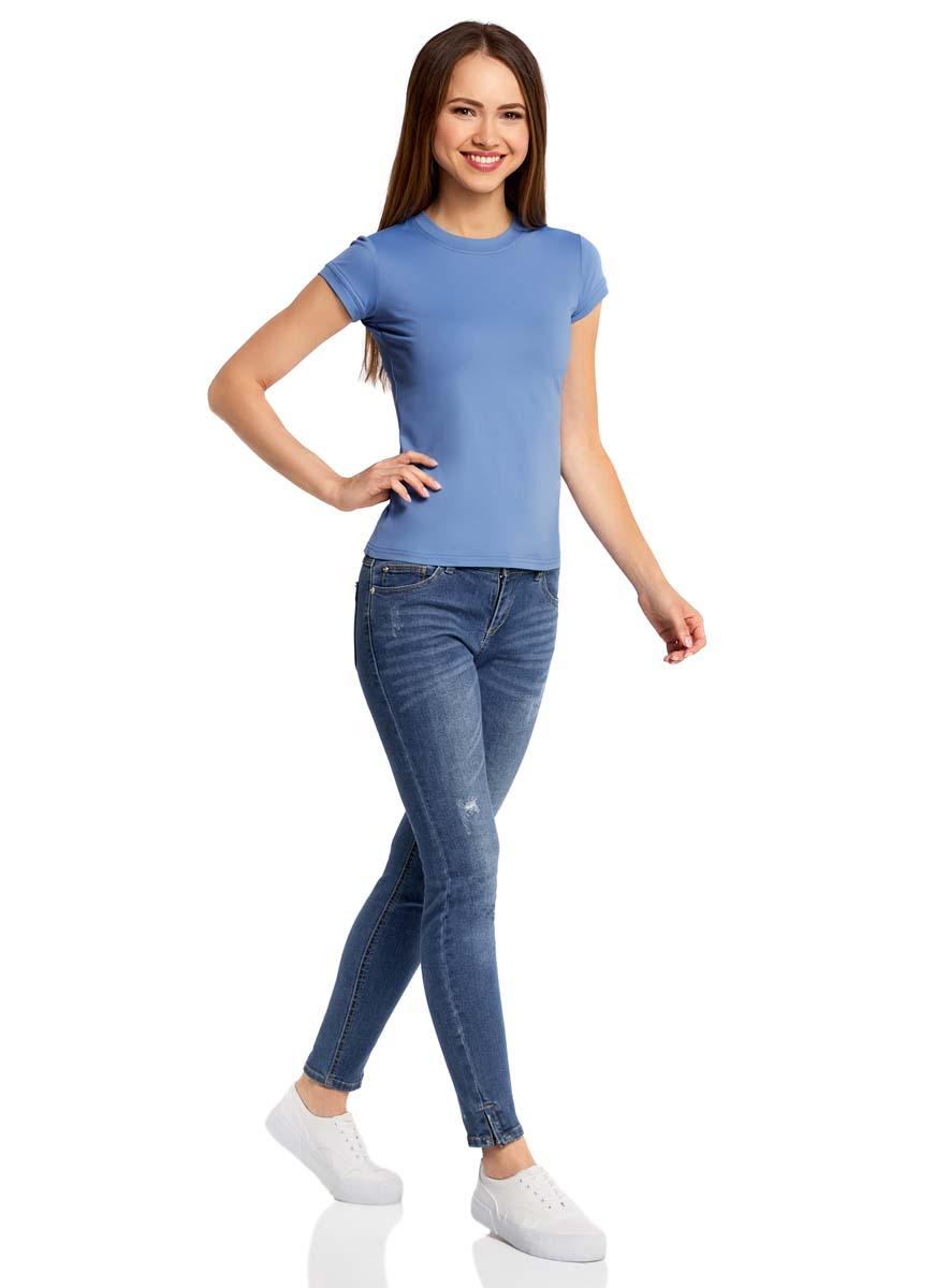 Футболка oodji Ultra футболка женская oodji ultra цвет светло серый белый 14708019 46460 2012s размер xl 50