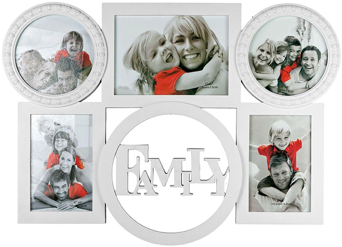 Фоторамка Platinum Family, цвет: белый, на 5 фото фоторамка друзья на 3 фото цвет белый 1262615