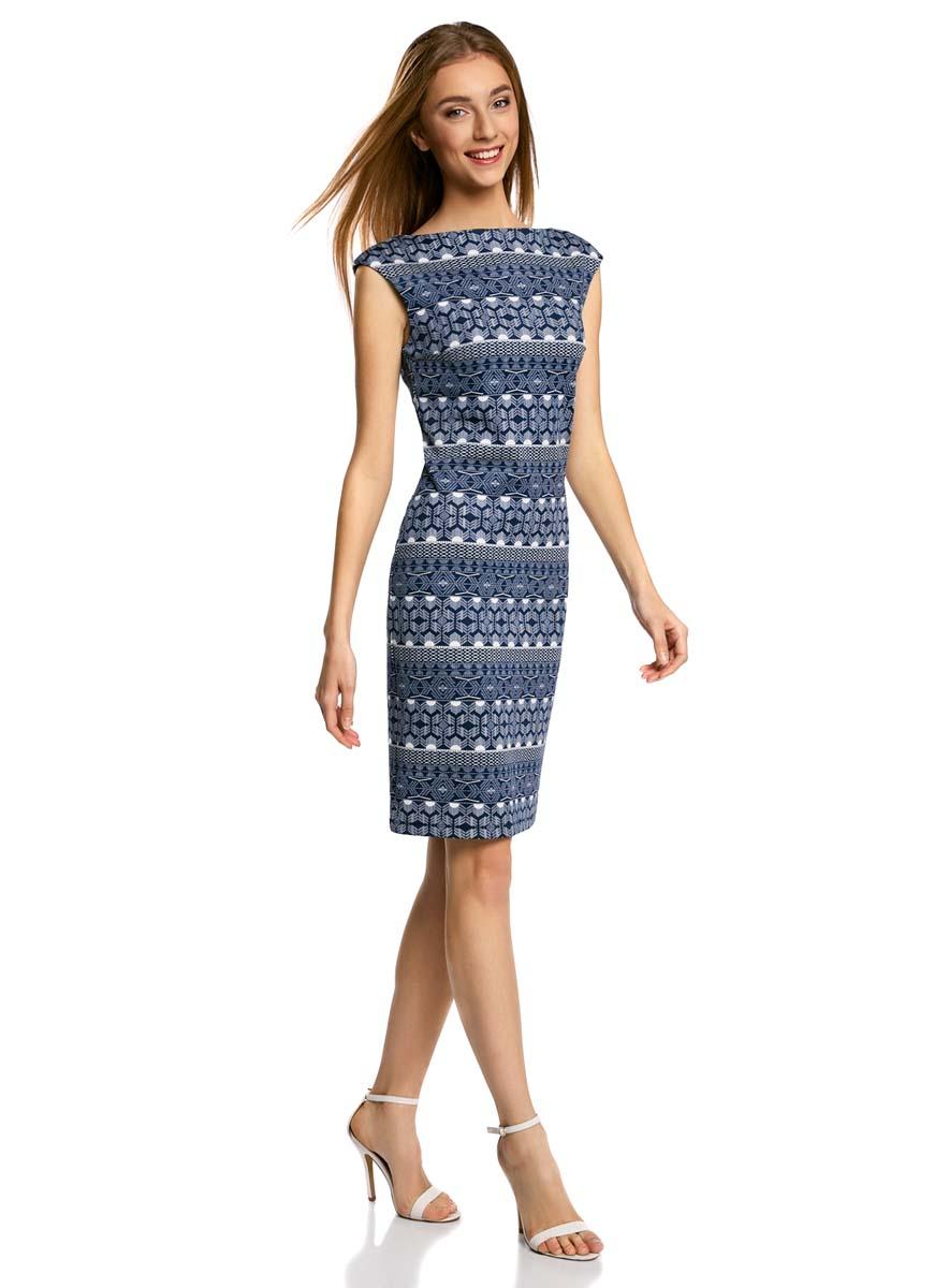 Платье oodji платье oodji ultra цвет синий 14011015 46384 7500n размер xs 42 170