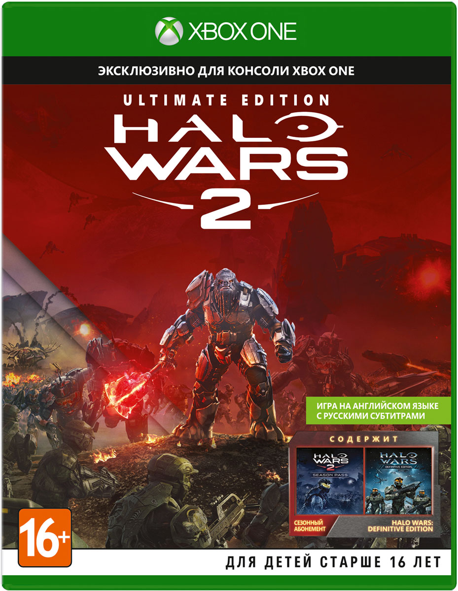 Halo Wars 2 Ultimate (Xbox One) halo wars 2 xbox one