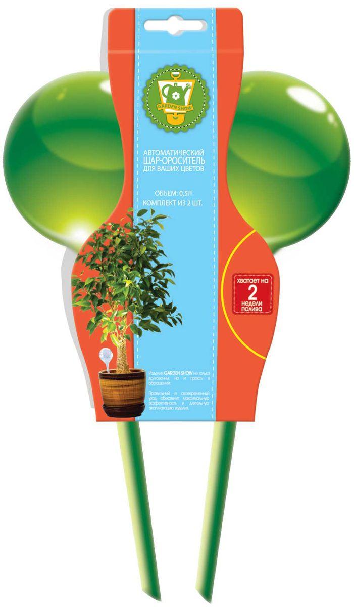 Фото - Ороситель для комнатных растений Garden Show Шар, цвет: зеленый, 2 шт ороситель для комнатных растений garden show шар цвет желтый 2 шт