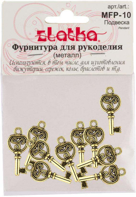 Подвеска декоративная Zlatka Ключ, цвет: бронзовый, 10 шт подвеска слоник для браслетов серии elite серый