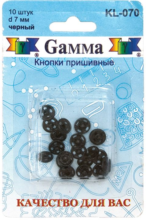 Кнопки пришивные Gamma, цвет: черный, диаметр 7 мм, 10 штKL-070Пришивные кнопки Gamma, изготовленные из металла с защитой от коррозии, используются при ремонте и пошиве одежды. Идеально подходят для одежды из ткани средней плотности. Оснащены отверстием для фиксации. Кнопки собираются из 2 частей. Диаметр кнопки: 7 мм.