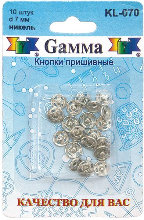 Кнопки пришивные Gamma, цвет: никель, диаметр 7 мм, 10 шт