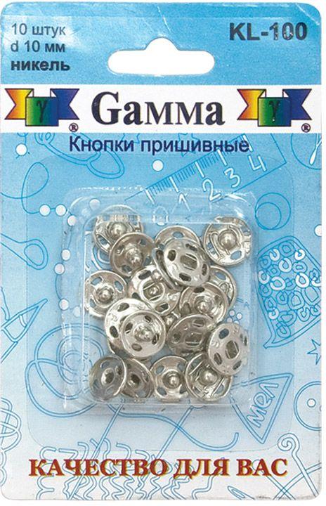 Кнопки пришивные Gamma, цвет: никель, диаметр 10 мм, 10 шт