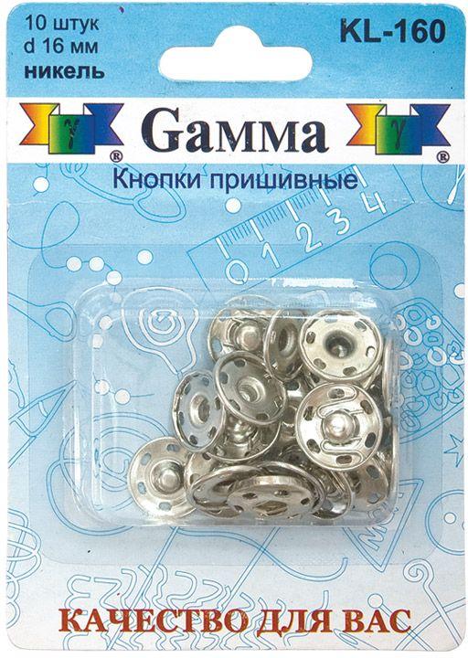 Кнопки пришивные Gamma, цвет: никель, диаметр 16 мм, 10 шт