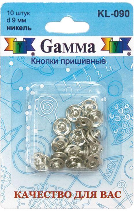 Кнопки пришивные Gamma, цвет: никель, диаметр 9 мм, 10 шт
