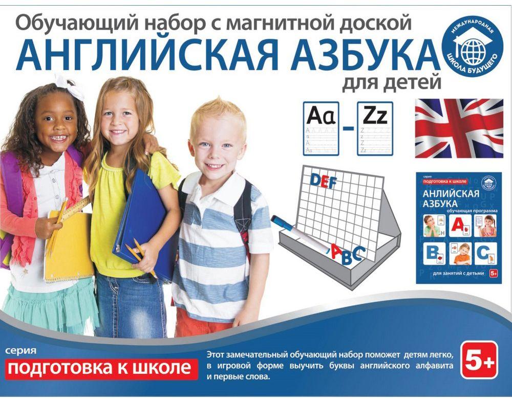 Школа будущего Обучающий набор Английская азбука цена