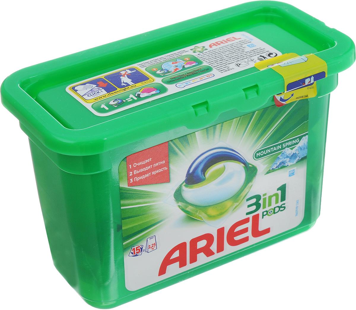 Гель в капсулах Ariel Pods 3 в 1