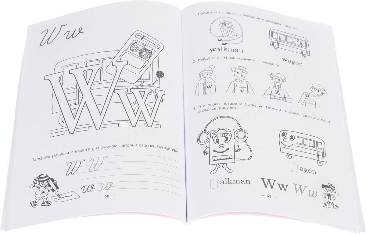 Занимательная французская азбука. Игры с буквами. Анна Иванченко