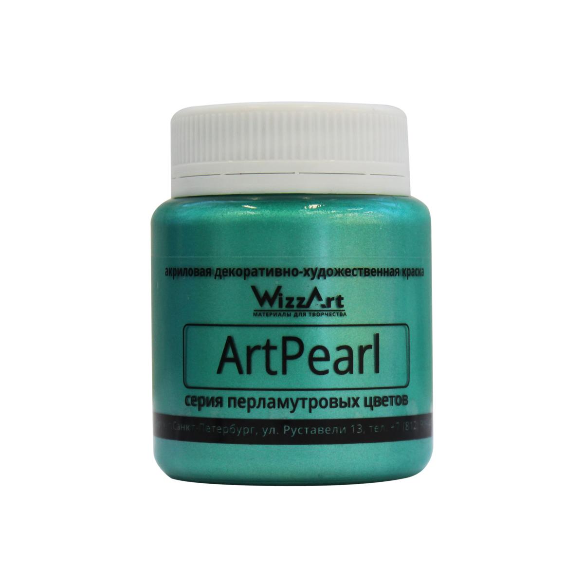 """Краска акриловая Wizzart """"ArtPearl"""", цвет: зеленый, 80 мл"""