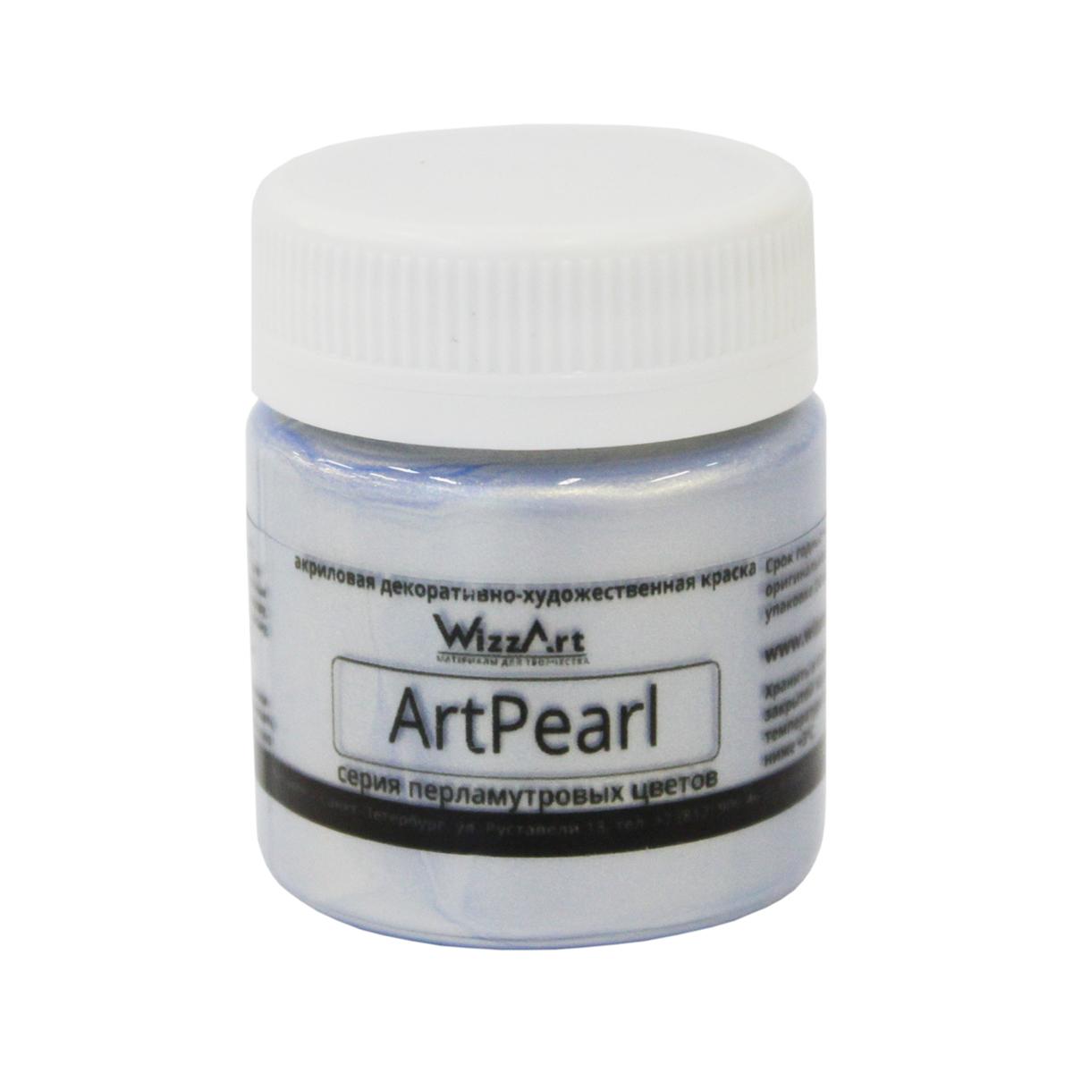 Краска акриловая Wizzart ArtPearl. Хамелеон, цвет: ультрамарин, 40 мл501051Линейка акриловых красок WizzArt под названием ArtPearl. Хамелеон- это широкий ассортимент оттенков. Эффект хамелеона помогает создать красивейшие рисунки и замечательный декор. Акриловая краска быстро высыхает, прочно держится, создает ровную и гладкую поверхность, которая красиво переливается на свету. Ее мягкое сияние придаст изюминку любому произведению декоративно-прикладного искусства. Все краски WizzArt отлично совместимы между собой, что открывает широкие горизонты для реализации творческих идей. Ими можно декорировать посуду, открытки, рамки для фото, подарочные коробки, зеркала, елочные игрушки. Акриловые краски WizzArt обладают равномерной текстурой, отлично ложатся на любую обезжиренную поверхность и надежно держатся на ней после высыхания, надолго сохраняя яркость цвета и эластичность. Данные краски не содержат токсичных веществ и не имеют сильного запаха. Объем: 40 мл. Товар сертифицирован.