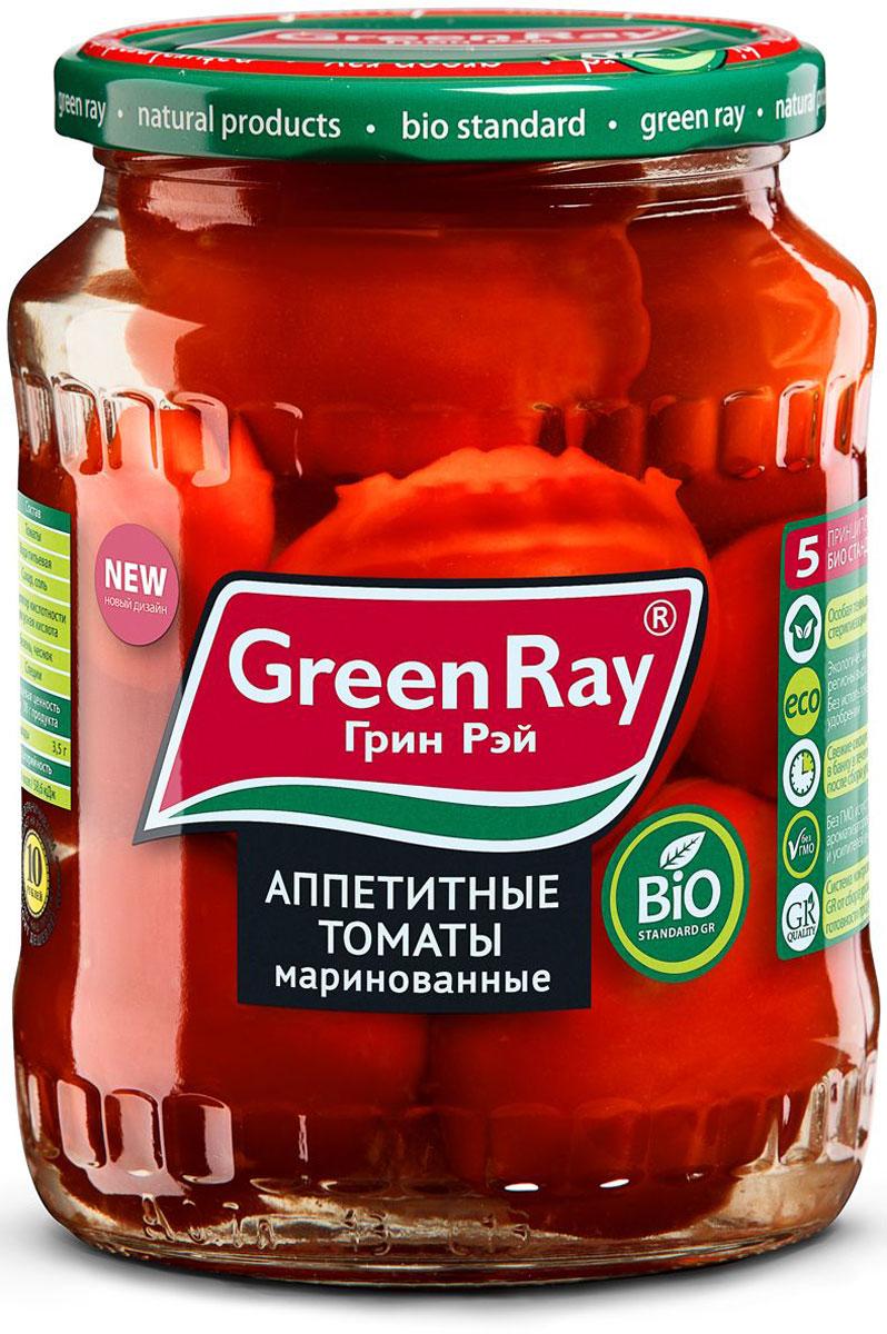 Green Ray томаты маринованные, 720 мл lorado томаты маринованные 720 мл