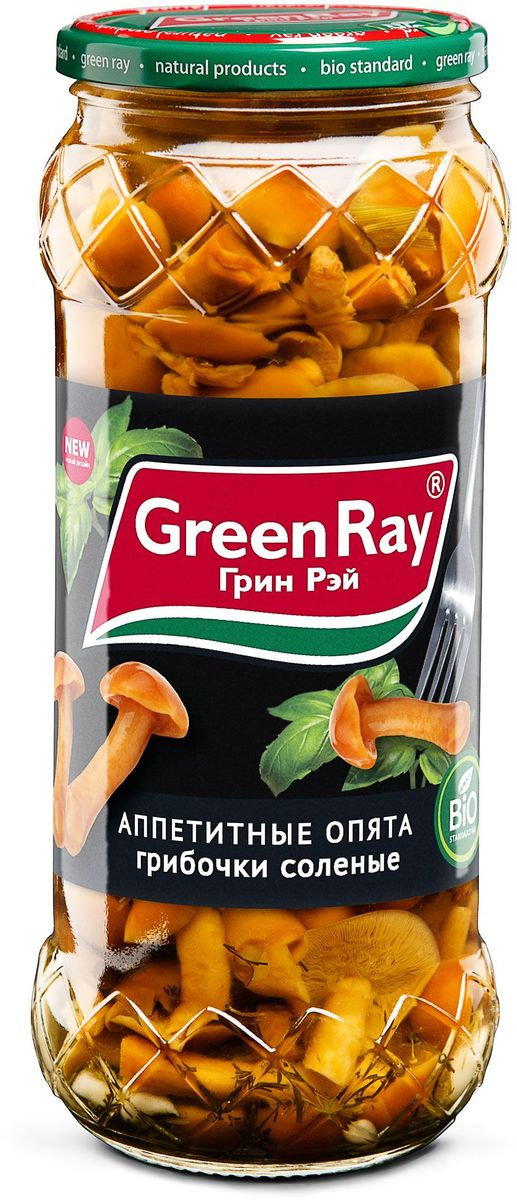 Green Ray опята соленые, 580 мл trulinoya ray frog style soft plastic fishing lure bait green purple