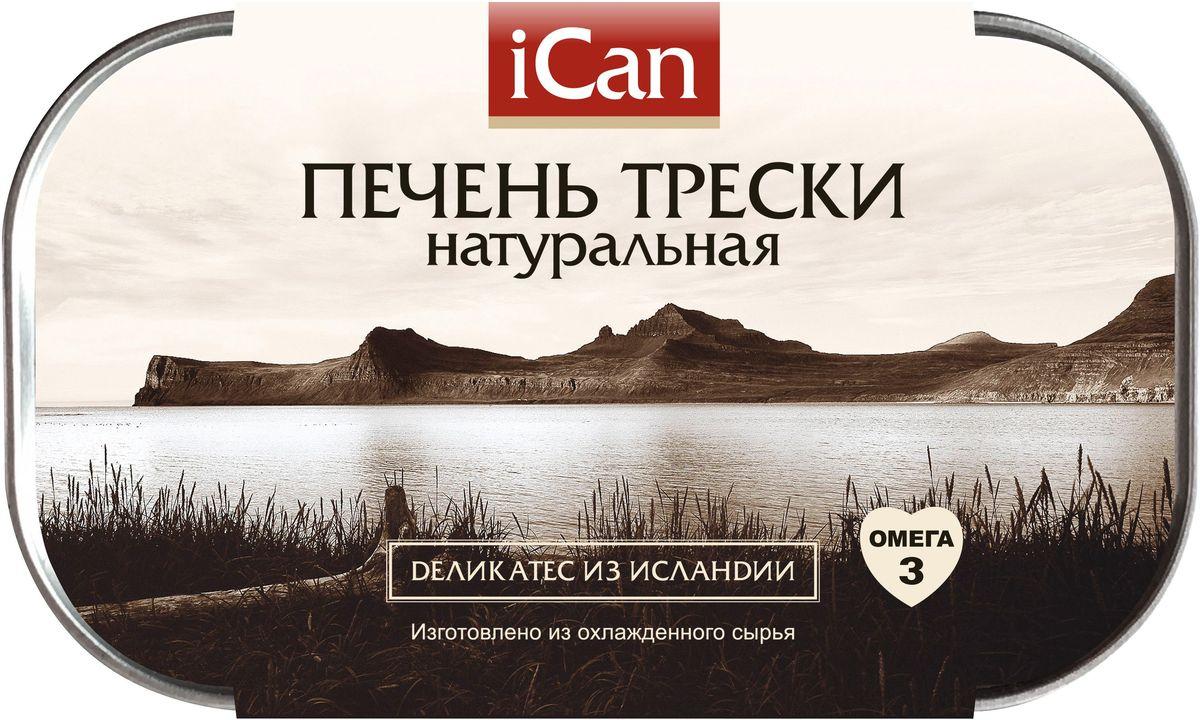 iCan печень трески натуральная, 115 г печень трески по мурмански goldfish 190г