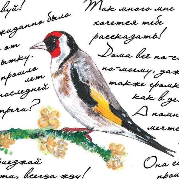 Открытка поздравительная Darinchi № 36, формат А5. Авторская работа открытка красавица с зеркальцем авторская работа д2