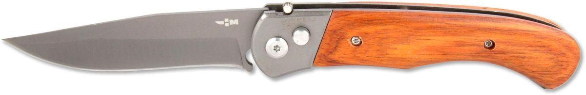 Нож складной автоматический Ножемир Четкий расклад, нержавеющая сталь, общая длина 20,5 см. A-125 нож автоматический ножемир четкий расклад wasp цвет серый длина лезвия 8 7 см