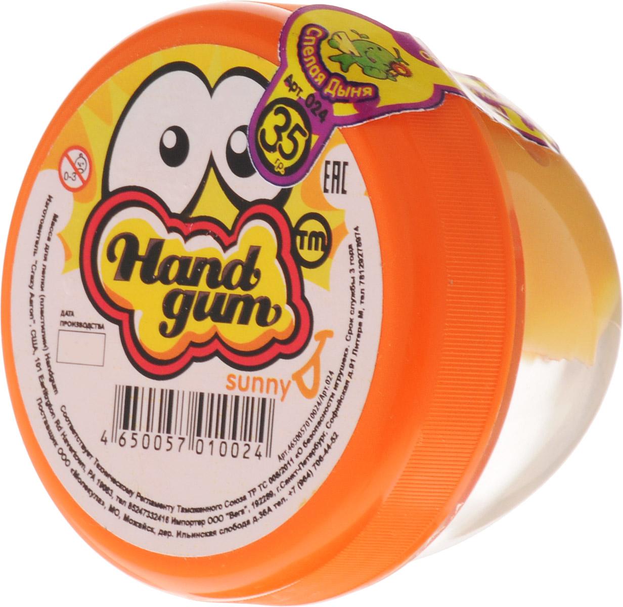 """Жвачка для рук """"ТМ HandGum"""", цвет: оранжевый хамелеон, с запахом дыни, 35 г"""