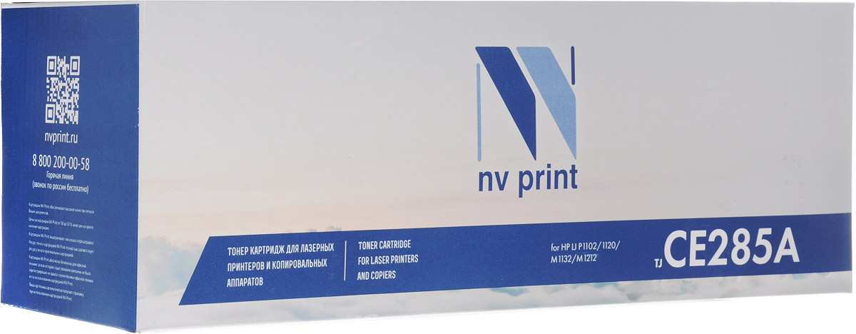цена на Картридж NV Print CE285A, черный, для лазерного принтера