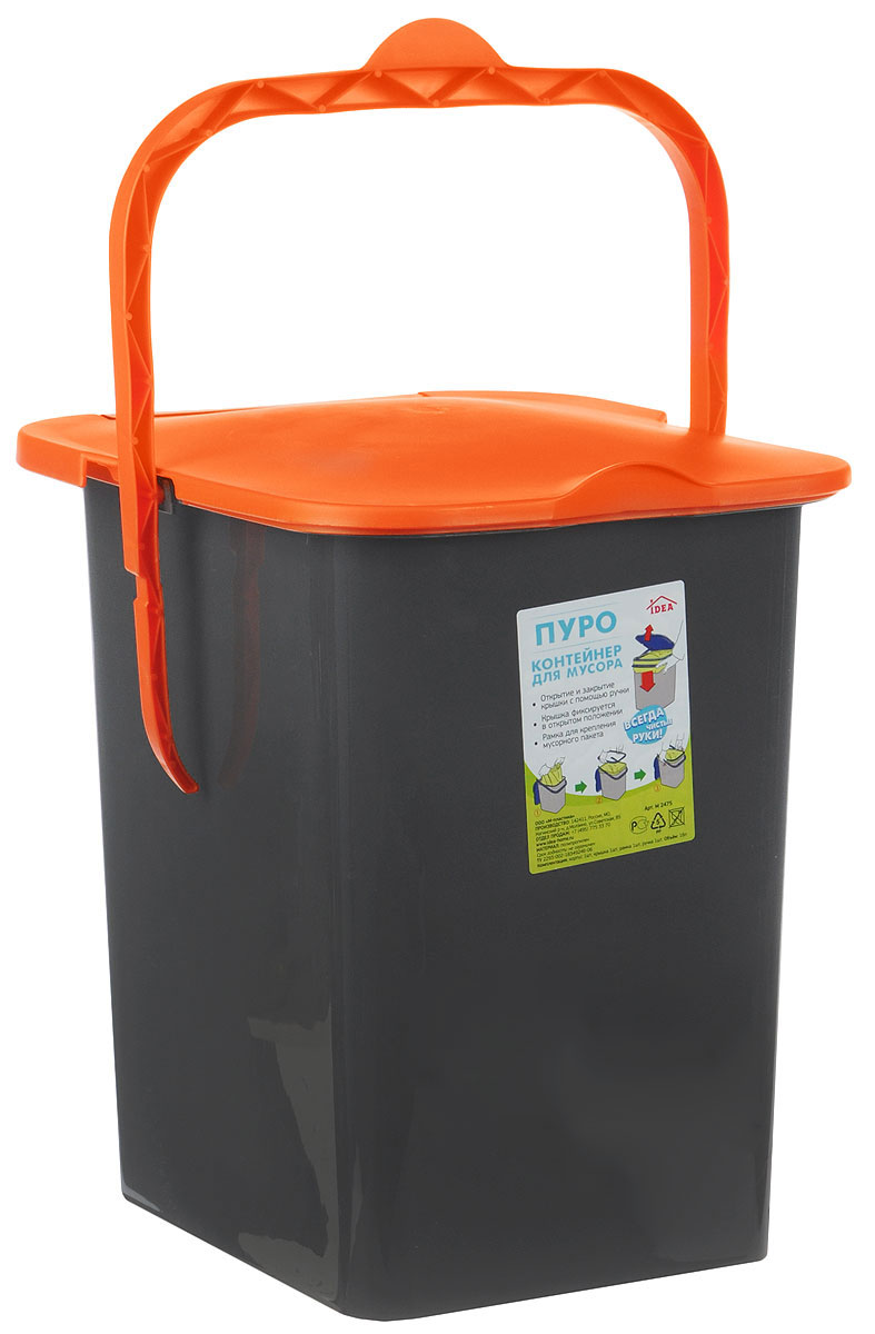Контейнер для мусора Idea Пуро, цвет: оранжевый, темно-серый, 18 л контейнер для мусора idea хапс цвет коричневый мрамор 15 л