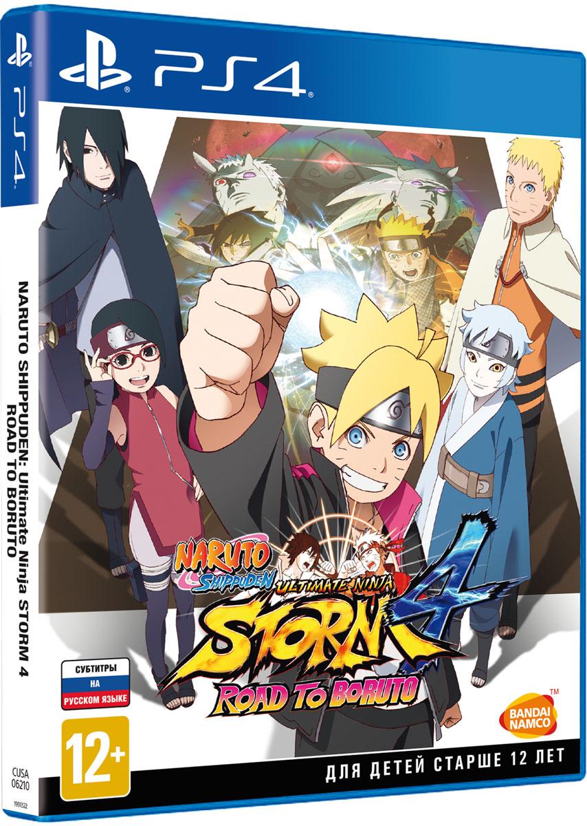Naruto Shippuden: Ultimate Ninja Storm 4: Road to Boruto (PS4)
