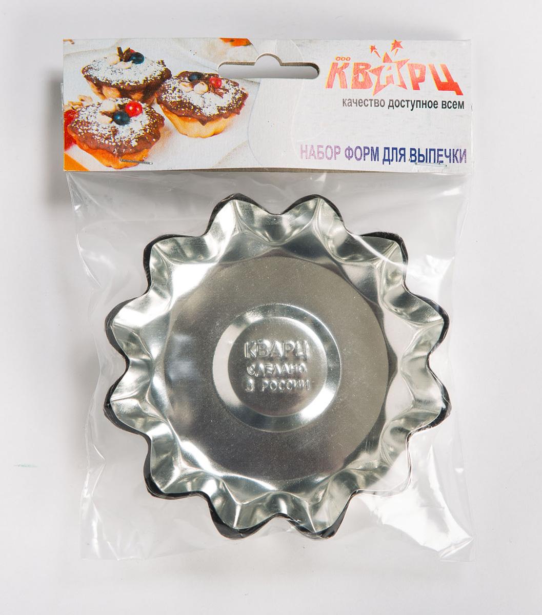 Набор форм Кварц для выпечки печенья, 6 шт. КФ-04.05 набор форм для выпечки metaltex 6 шт 25 91 24