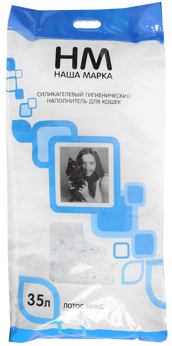 цена на Наполнитель для кошачьего туалета Наша Марка Лотос, силикагелевый, с ароматом лотоса, 35 л