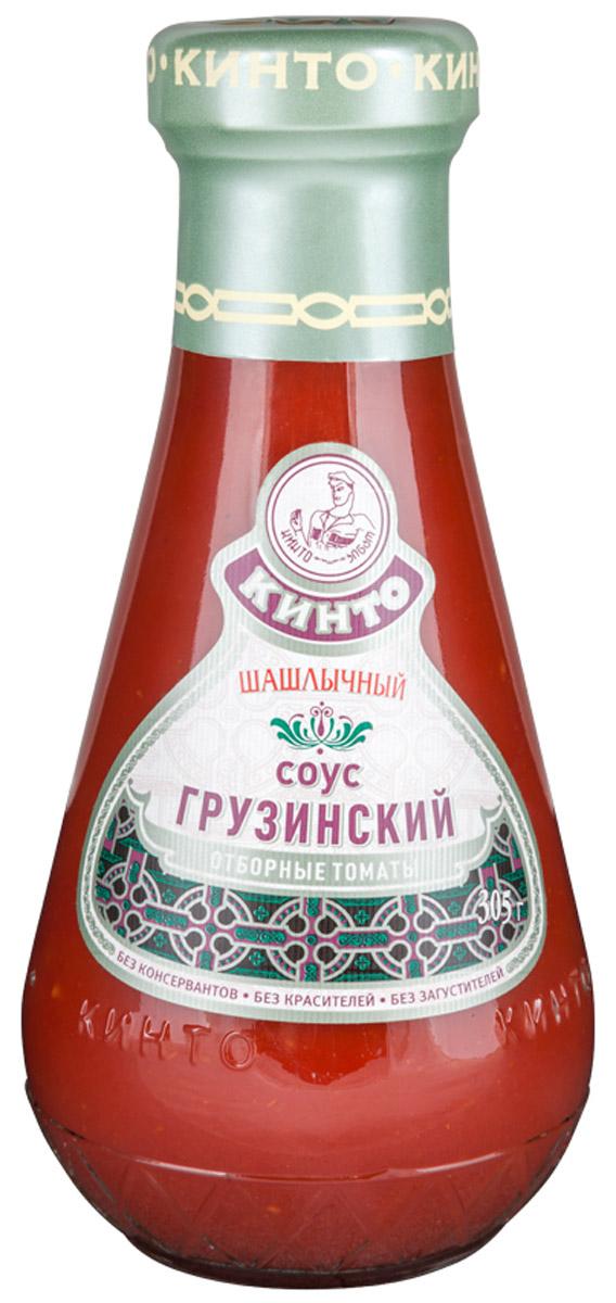 Кинто Шашлычный соус томатный грузинский, 305 г romeo rossi соус томатный для пасты овощной 350 г
