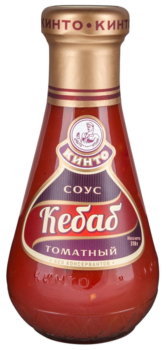 Кинто Кебаб соус томатный, 310 г соус кинто томатный чахохбили 350 г