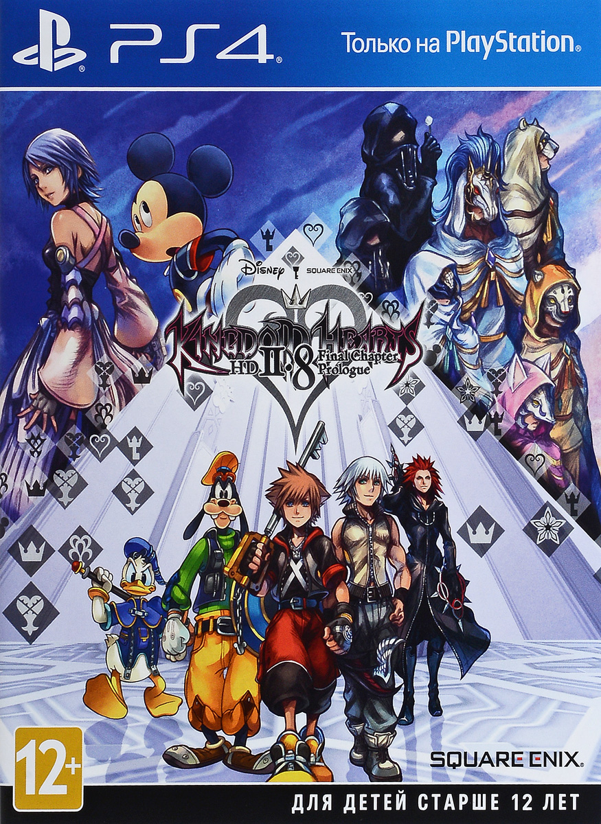 Kingdom Hearts HD 2.8: Final Chapter Prologue. Стандартное издание (PS4) игра kingdom hearts hd 2 5 remix standard ps3