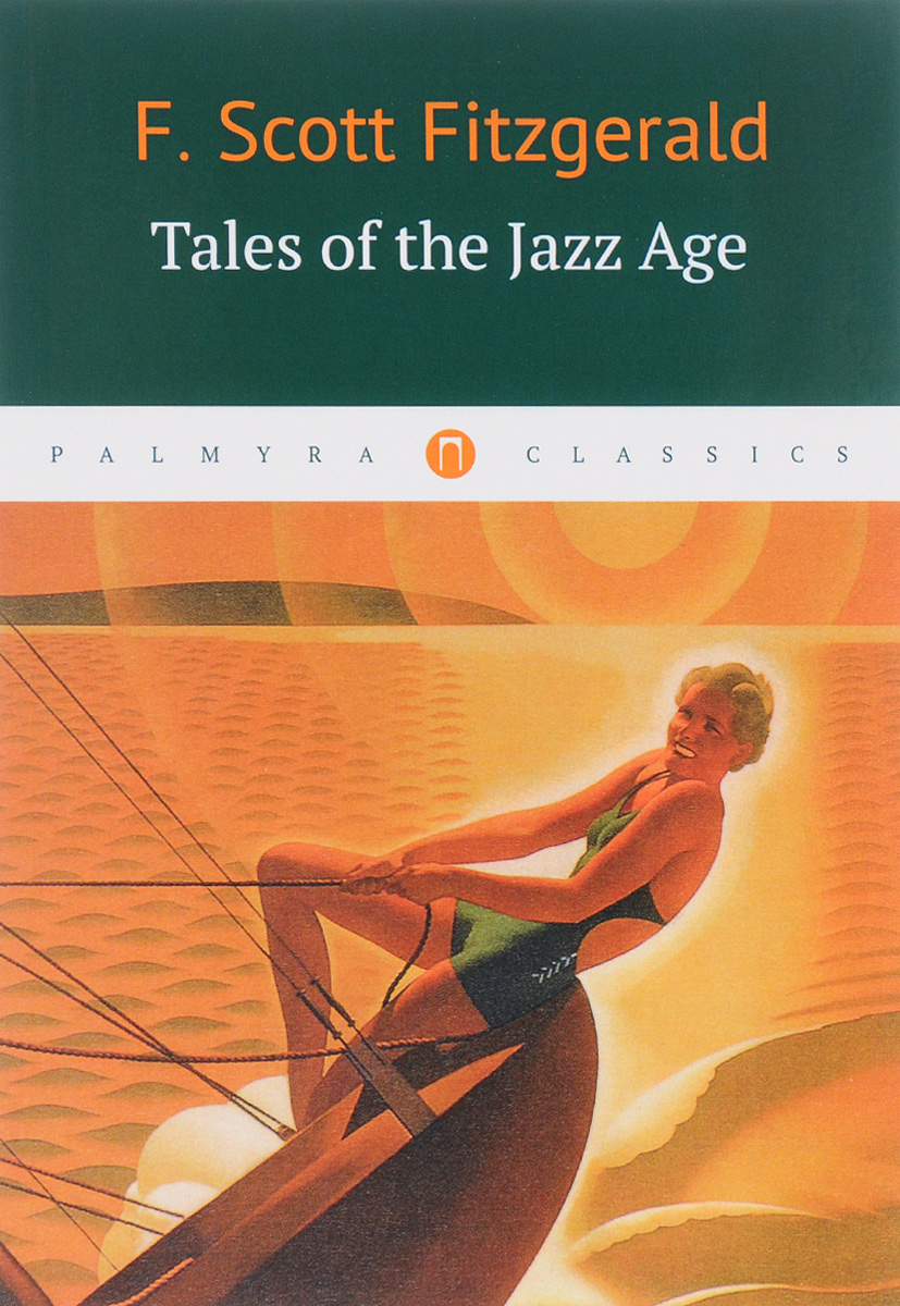 F. Scott Fitzgerald Tales of the Jazz Age fitzgerald f the curios case of benjamin button