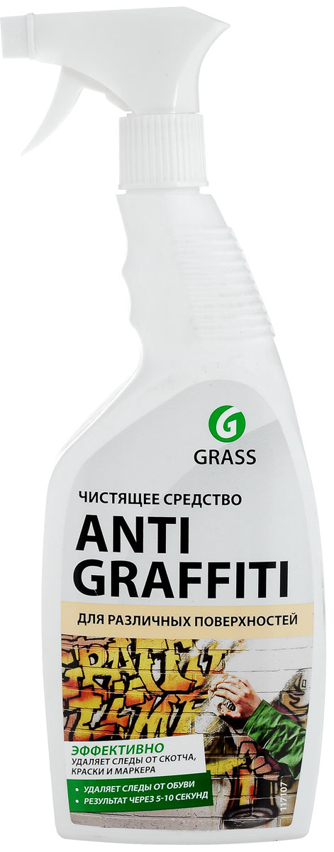 Чистящее средство Grass Antigraffiti, для различных поверхностей, 600 мл специальное чистящее средство prosept duty graffiti для удаления граффити маркера краски 0 4 л
