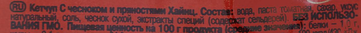 Heinzкетчуп Чесночный, 350 г Heinz