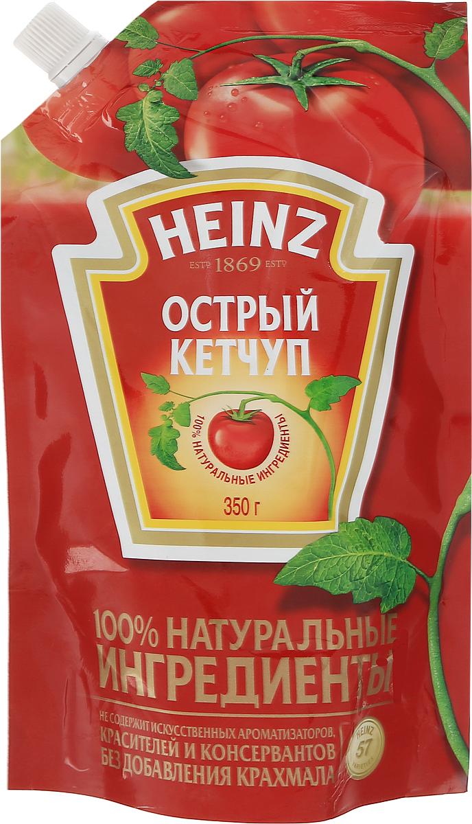 Heinz кетчуп Острый, 350 г79000179Острый кетчуп Heinz приготовлен с добавлением разнообразных специй, придающих блюдам изысканный вкус. Необыкновенно вкусный кетчуп умеренной остроты. Традиционный рецепт уже 140 лет радует потребителя классическим вкусом кетчупа с густой консистенцией, разбавленный ароматом гвоздики и других пряных специй. Уважаемые клиенты! Обращаем ваше внимание, что полный перечень состава продукта представлен на дополнительном изображении.