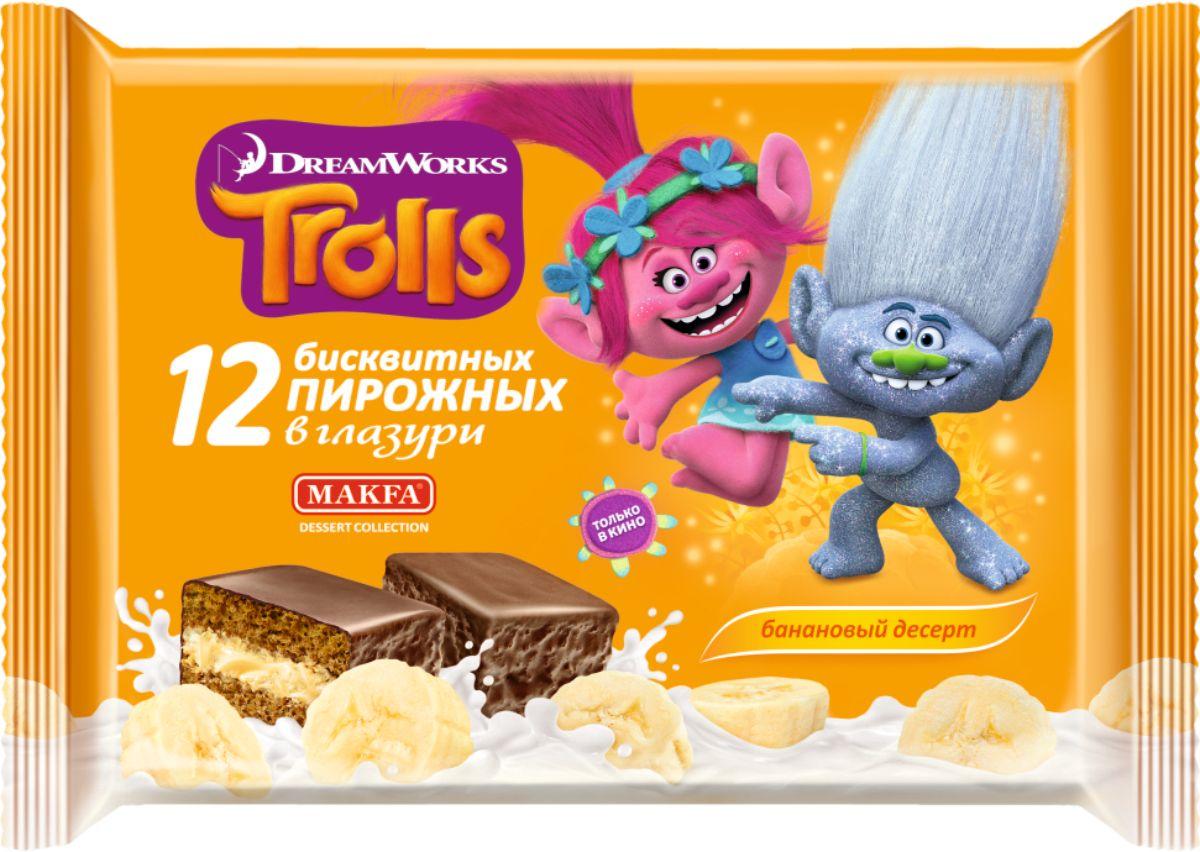 Makfa Trolls пирожное бисквитное Банановый десерт, 216 г