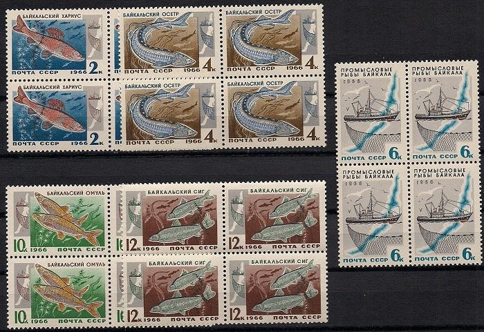 1966. Рыбы Байкала. № 3399 - 3403кб. Квартблок. Серия рыбы серия