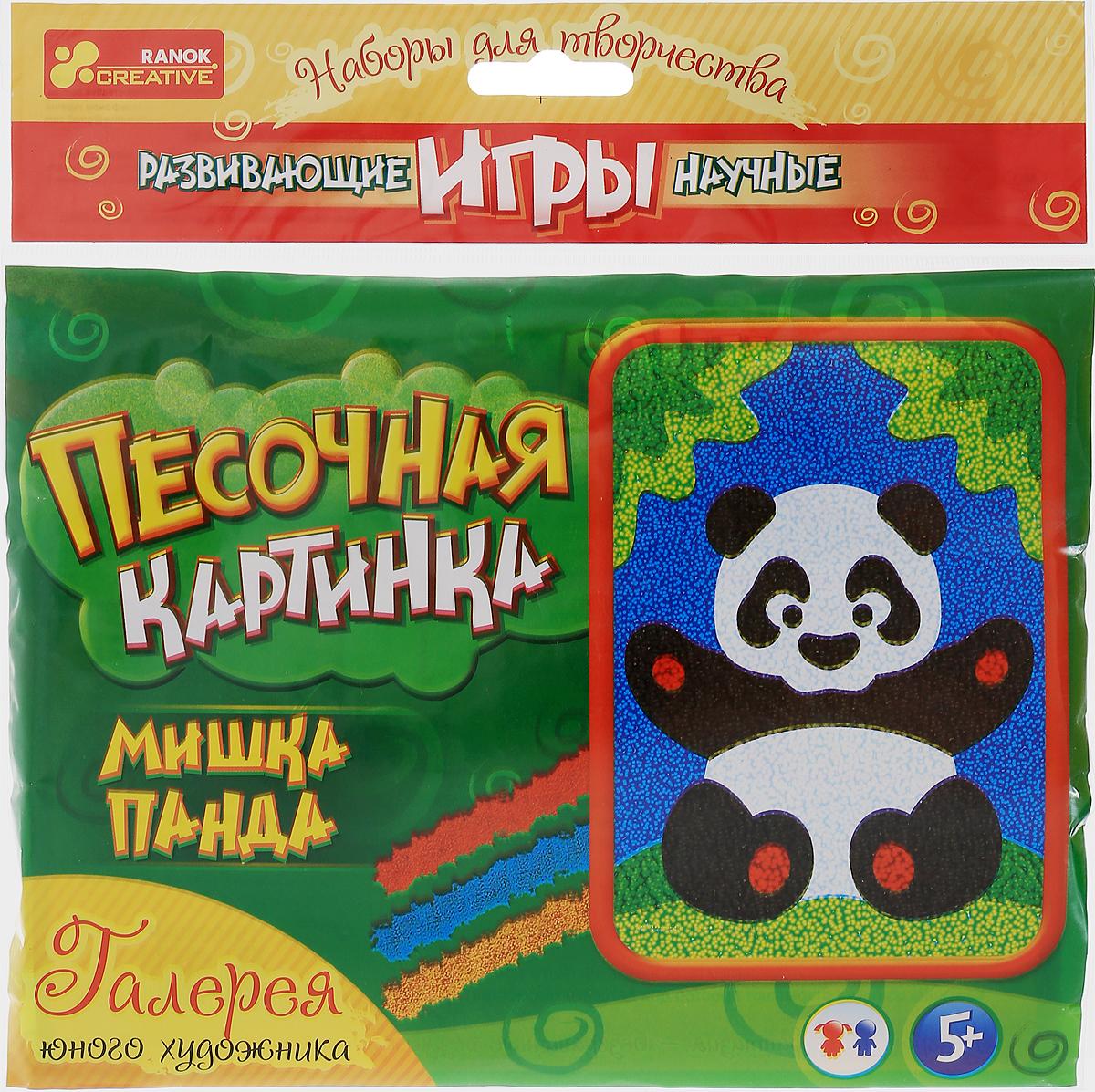 Ranok Набор для творчества Песочная картинка Мишка панда цена
