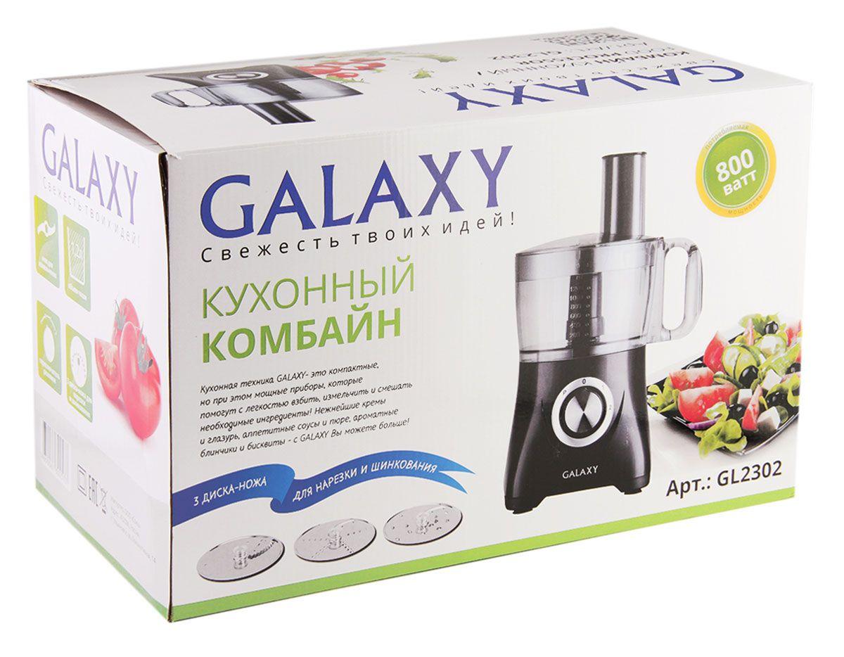 Кухонный комбайн Galaxy GL 2302 Galaxy