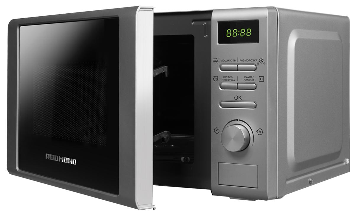 лучшая цена Redmond RM-2002D СВЧ-печь