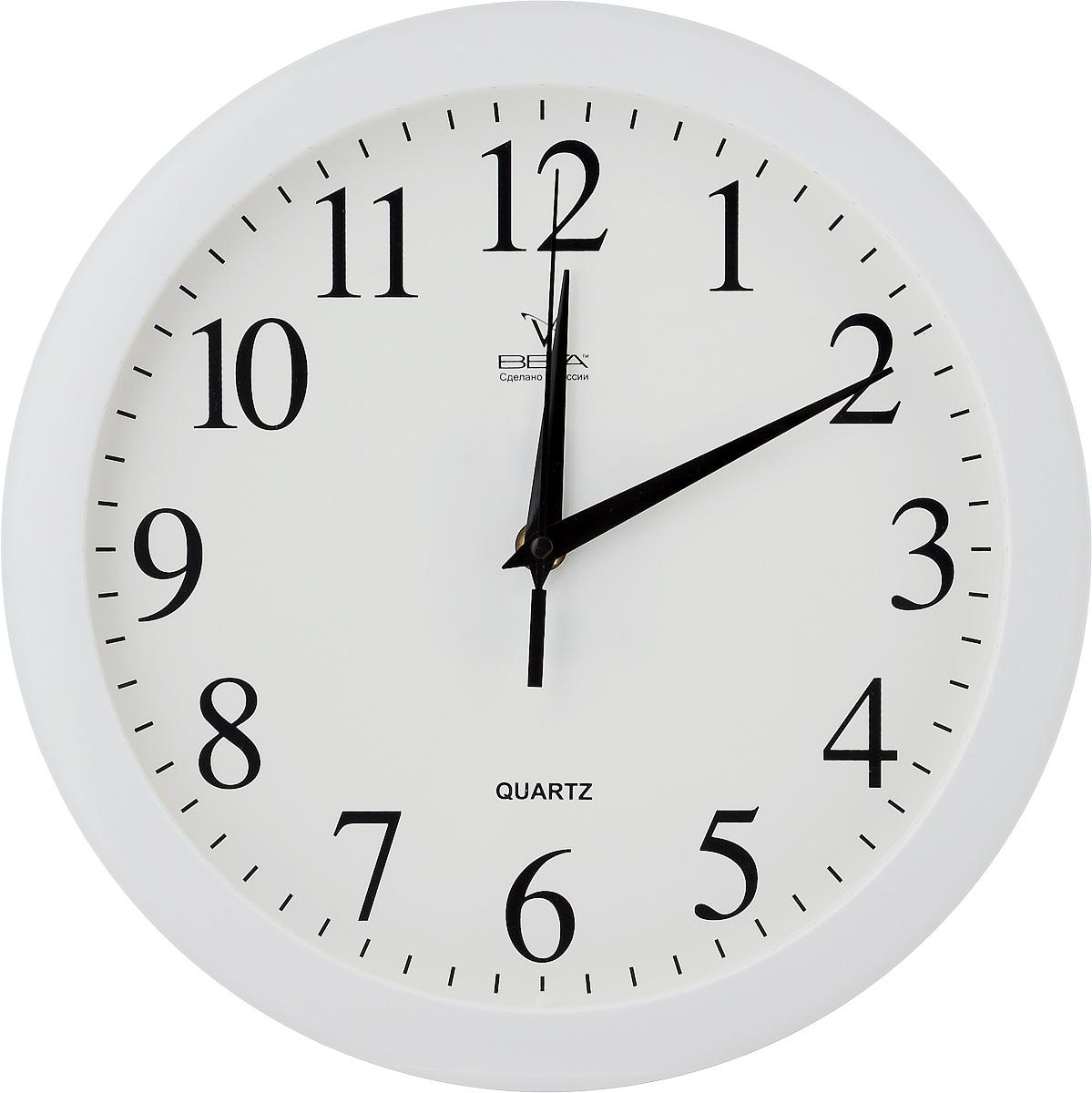 Часы настенные Вега Классика, цвет: белый, диаметр 28,5 см. П1-7 часы настенные вега классика цвет белый