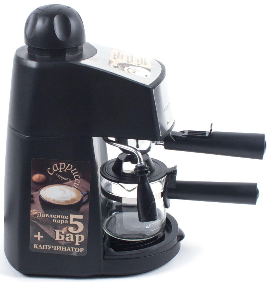 Кофеварка электрическая Endever Costa-1050 Endever