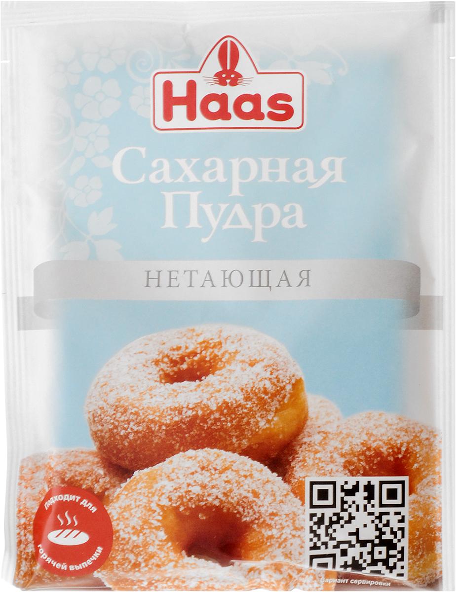 Haas сахарная пудра нетающая, 80 г haas пудинг банановый 40 г