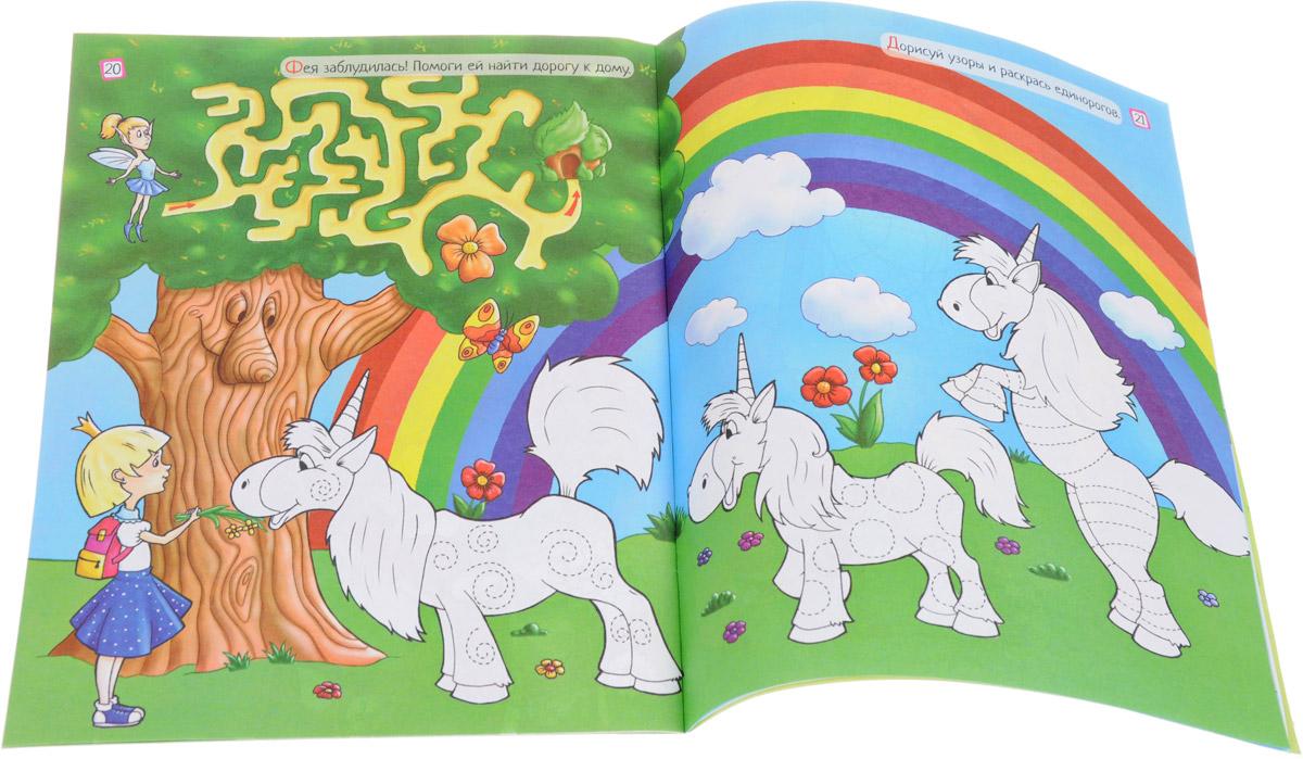 Логическое творчество. Творческая логика. Половое воспитание детей (Комплект из 3 книг). Лев Кругляк