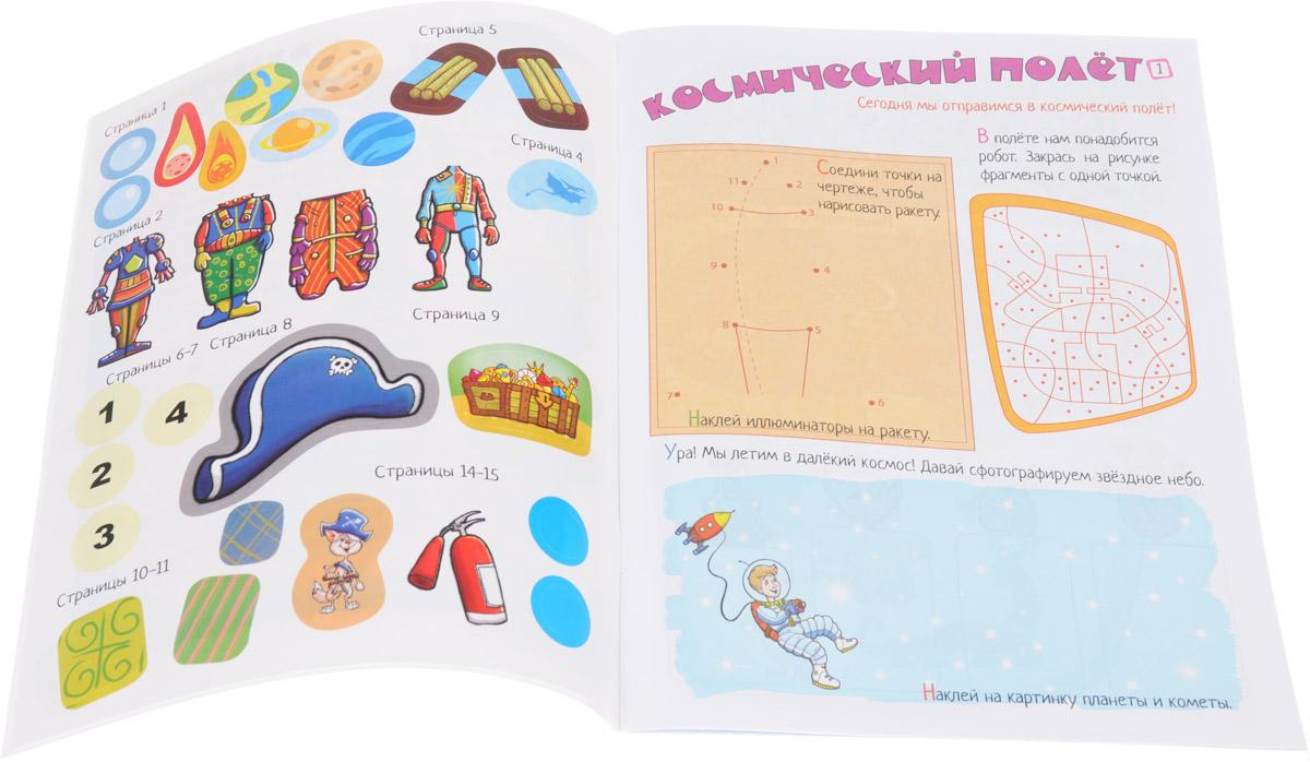 Логическое творчество для девочек. Творческая логика для мальчиков (Комплект из 2 книг)