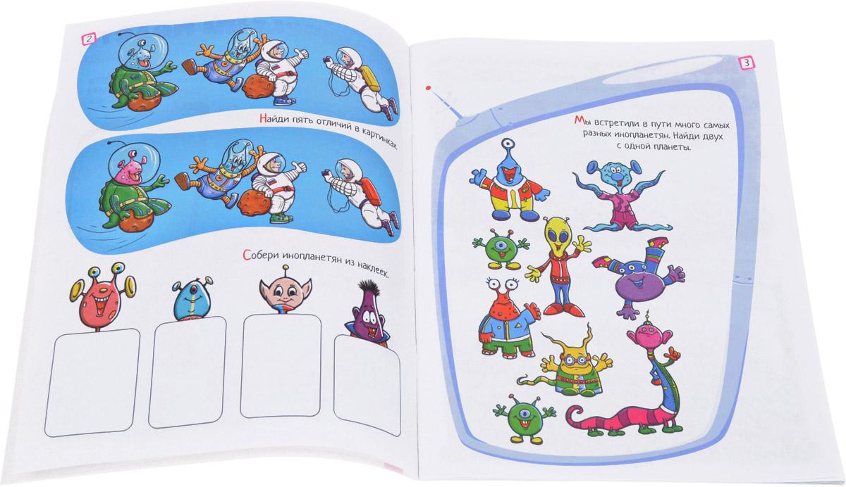 Логическое творчество для девочек. Творческая логика для мальчиков. Я и мой аквариум. Я и мой котенок. Я и мой попугай. Я и мой хомячок. Я и мой щенок. Я и моя черепашка (Комплект из 8 книг). Надежда Лисапова